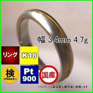 コンビリングPt900K18金ファータ/プラチナゴールド鍛造結婚指輪|trideacoltd