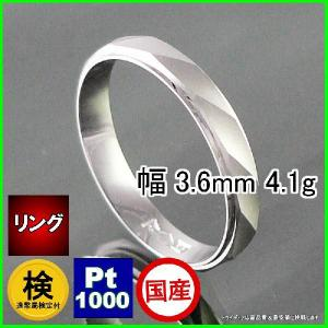 プラチナリングPt1000プラネート/検付ペアリング鍛造結婚指輪|trideacoltd