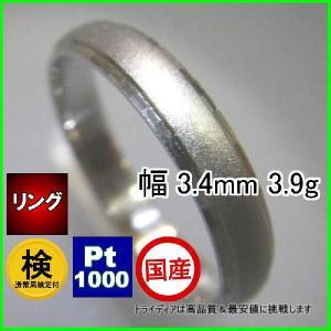 プラチナリングPt1000チェリー/検定ペアリング鍛造結婚指輪|trideacoltd