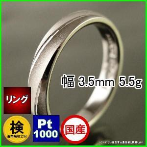 プラチナリングPt1000マルガリータ/検付ペアリング鍛造結婚指輪|trideacoltd