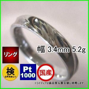 プラチナリングPt1000イリス/造幣局検定ペアリング鍛造結婚指輪|trideacoltd