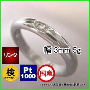プラチナリングPt1000ロワイヤル天然ダイヤモンド/鍛造甲丸指輪|trideacoltd