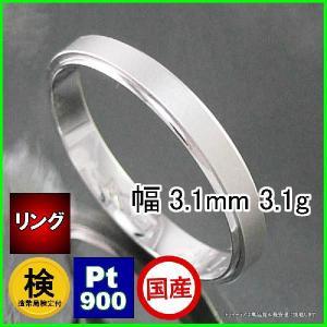 プラチナリングPt900マーキュリー/ペアリング結婚指輪鍛造|trideacoltd