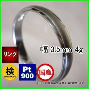 プラチナリングPt900アーク/造幣局検定ペアリング結婚指輪鍛造|trideacoltd
