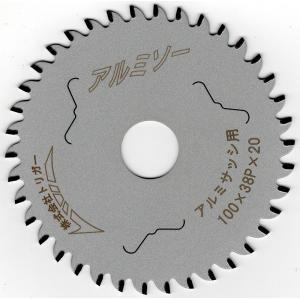丸ノコ 替刃 100×38 アルミサッシ 銅管 銅バー 銅棒 真鍮管 真鍮棒 軽合金材 アルミソー トリガー 1枚 trigger-online