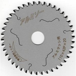 丸ノコ 替刃 110×42 アルミサッシ 銅管 銅バー 銅棒 真鍮管 真鍮棒 軽合金材 アルミソー トリガー 1枚 trigger-online