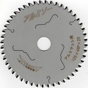 丸ノコ 替刃 125×48 アルミサッシ 銅管 銅バー 銅棒 真鍮管 真鍮棒 軽合金材 アルミソー トリガー 1枚 trigger-online