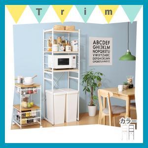 キッチンラック(Prague)プラハ  ★デッドスペースを有効活用 冷蔵庫やゴミ箱上の無駄なスペース...