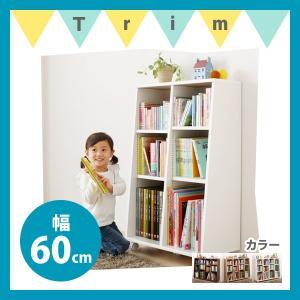 絵本棚(幅60cm)(Pelivre)プリーブ  ★1cmピッチの可動棚 1cmピッチで高さを調整可...