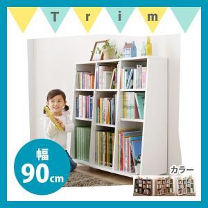 絵本棚(幅90cm)(Pelivre)プリーブ  ★1cmピッチの可動棚 1cmピッチで高さを調整可...