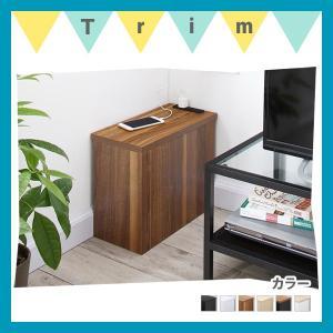 コーナーケーブル収納ボックス(plugg)プラッグ  ★2口コンセントで付きで充電らくらく よく使う...