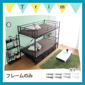 【商品について】 パイプ二段ベッド 【Larch ラーチ】 ■サイズ: 外寸:(約)幅204.5x奥...