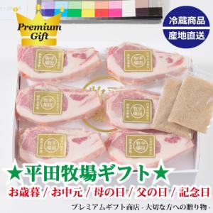 金華豚ロースステーキギフトJOH-K06(冷蔵)お歳暮/お中元/母の日/ギフト|trim0920