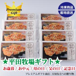 平田牧場 特製生餃子96個ギフト(冷凍)JGY-08お歳暮/お中元/母の日/餃子/ギフト|trim0920