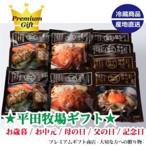 日本の米育ち三元豚調理済ハンバーグ&豚丼ギフトCNS19-9(冷蔵)お歳暮/お中元/母の日/父の日/誕生日|trim0920