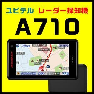 ユピテル GPSレーダー探知機 A710 セパレートタイプ ...