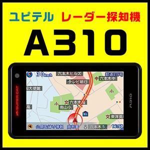 ユピテル GPSレーダー探知機 A310...