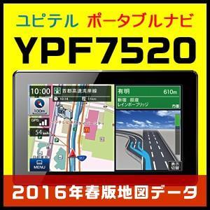 ユピテル ポータブルカーナビ YPF7520 地デジ(12セ...