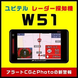 新製品 新発売 : ユピテル GPSレー...