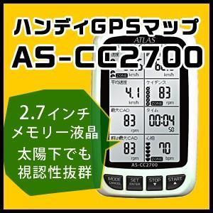 ユピテル サイクルコンピューター AS-CC2700|trim