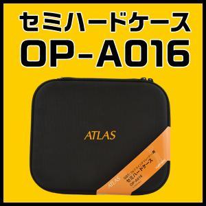 ユピテル スイングトレーナー用 セミハードケース OP-A016(GST-5 GL対応)|trim