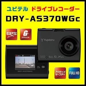 全品ポイントアップ中!!更にプラス1年保証&送料無料!!  GPS&Gセンサー搭載 Full HDド...