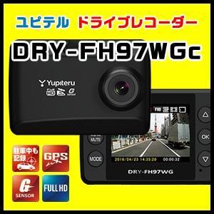 ユピテル Full HD高画質ドライブレコーダー DRY-F...