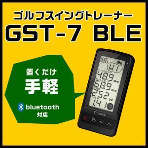 ゴルフスイングトレーナー ユピテル GST-7 BLE 薄型&充電式&Bluetooth対応|trim