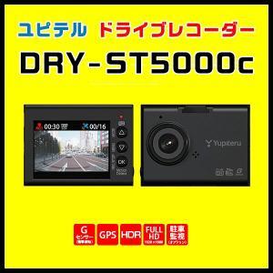 HDR搭載で白とび黒潰れを軽減 ユピテル FULL HD高画...