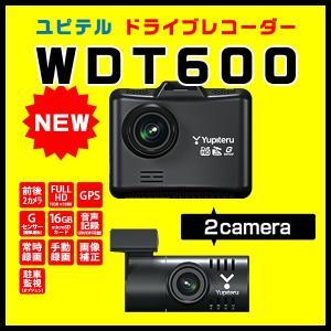 セール価格 前後2カメラ 2019年新製品 ドライブレコーダー ユピテル WDT600 前後ともFull HD高画質&広角|trim
