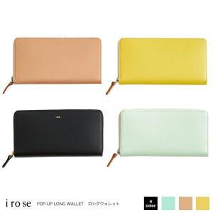 82677be010a8 irose レディース長財布の商品一覧|ファッション 通販 - Yahoo!ショッピング