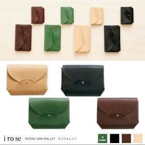696e0a4bc5b2 irose レディース財布の商品一覧|ファッション 通販 - Yahoo!ショッピング