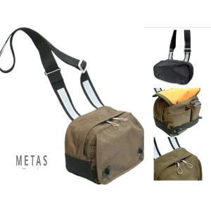 【METAS】  ASA-15  ミニショルダー