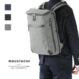 moustache on time ムスタッシュ オン タイム 杢調 ポリエステル 牛革 ビジネス ...