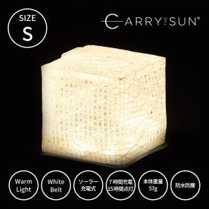CARRY THE SUN キャリーザサン キャリー・ザ・サン 間接照明 LEDライト CTSW-WHS ミニ 折り畳み 暖色 かわいい おしゃれ ギフト  プレゼント|trinusstore