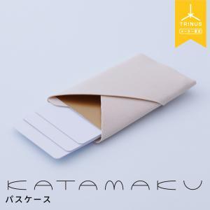 KATAMAKU(カタマク) パスケース ユニセックス メンズ レディース ベージュ ギフト プレゼント|trinusstore