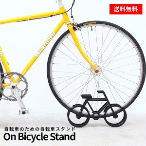 On Bicycle Stand 自転車の自転車スタンド ギフト プレゼント 屋外 置き場 ロードバイク 室内 保管 転倒防止 1台 【送料無料】|trinusstore