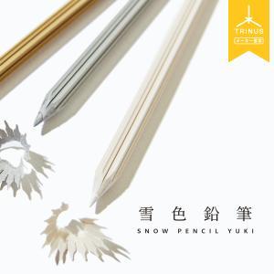 雪色鉛筆(鉛筆削り付き) Snow Pencils YUKI 色鉛筆 文具大賞 文具女子博 ギフト プレゼント かわいい 文具大賞|trinusstore