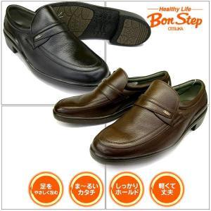 BONSTEPボンステップ【メンズ】BS2201|trio18