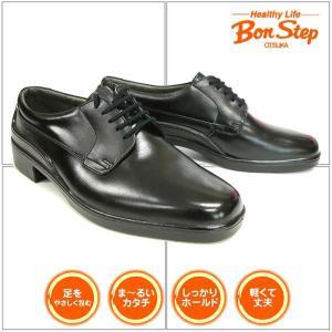 BONSTEPボンステップ【メンズ】BS2207|trio18