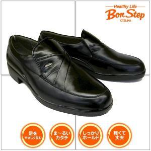 BONSTEPボンステップ【メンズ】BS2209 trio18