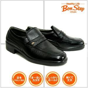BONSTEPボンステップ【メンズ】BS2210|trio18