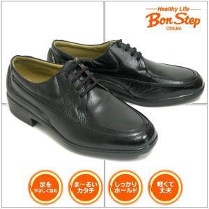 BONSTEPボンステップ【メンズ】BS5056|trio18