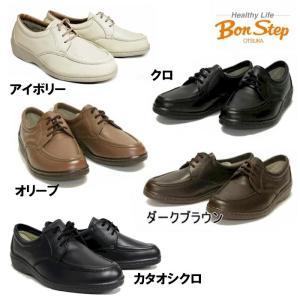 BONSTEPボンステップ【レディース】BS5903 trio18