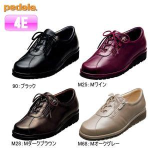ペダラPEDALA WPM466【レディース】アシックス