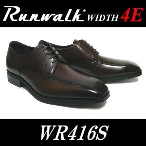 ランウォークRUNWALK WR416S【メンズ】アシックス【※セール品】【送料無料】 trio18