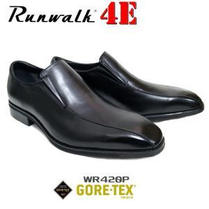ランウォークRUNWALK ゴアテックスWR420P【メンズ】アシックス【送料無料】 trio18