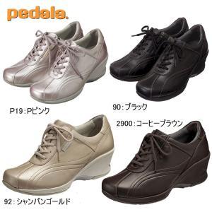 ペダラPEDALA WS266B【レディース】アシックス