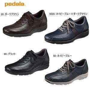 ペダラPEDALA WS306S【メンズ】アシックス【※セール品】【送料無料】|trio18
