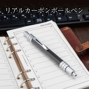 ボールペン ノック式 メンズ 黒 ブラック カーボン シルバー マット 男性 プレゼント ギフト カーボンイズム|trioofficial